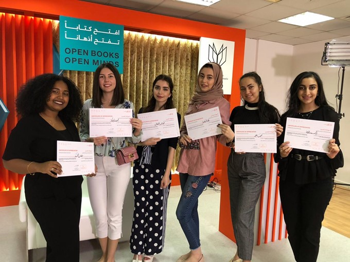 MBRSC Students Receive Awards at International Book Fair