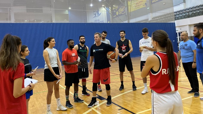 AUD Hosts NBA Workshop
